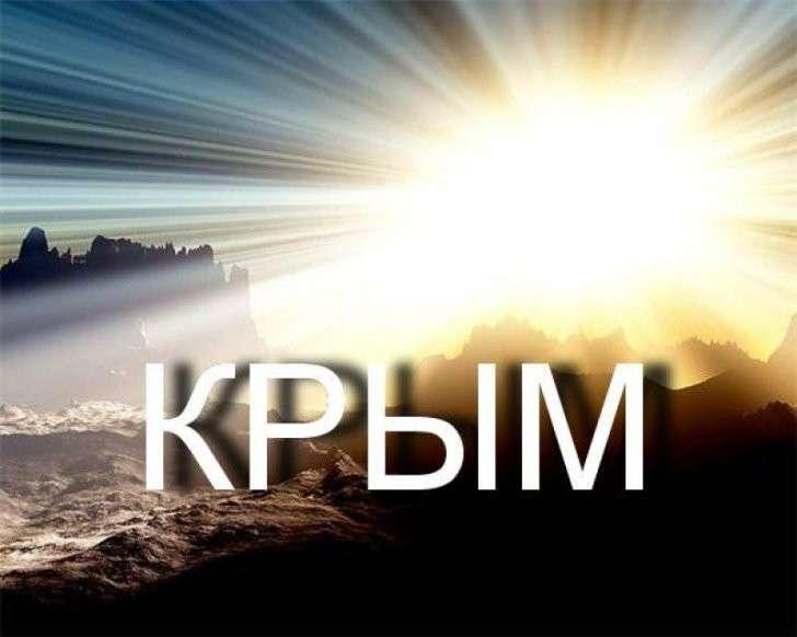 Россия начала прокладывать в Крым второй кабель связи через Керченский пролив