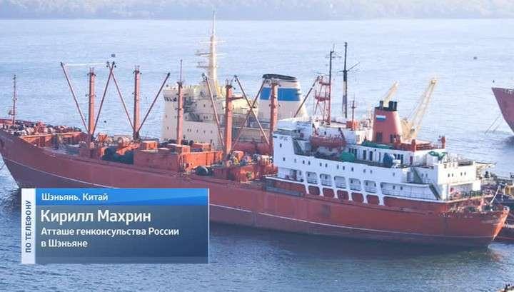 В Китае месяц назад арестовано российское судно: моряки записали видеообращение