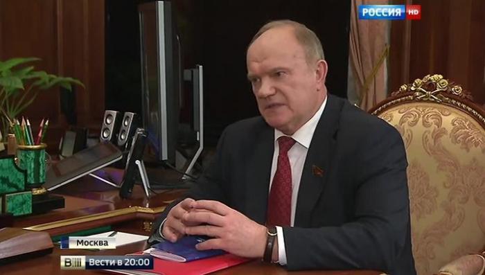 Лукавый комик Зюганов предложил встретить юбилей двух революций сплочённым народом