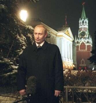Новогоднее обращение президента РФ Владимира Путина, 2001 год