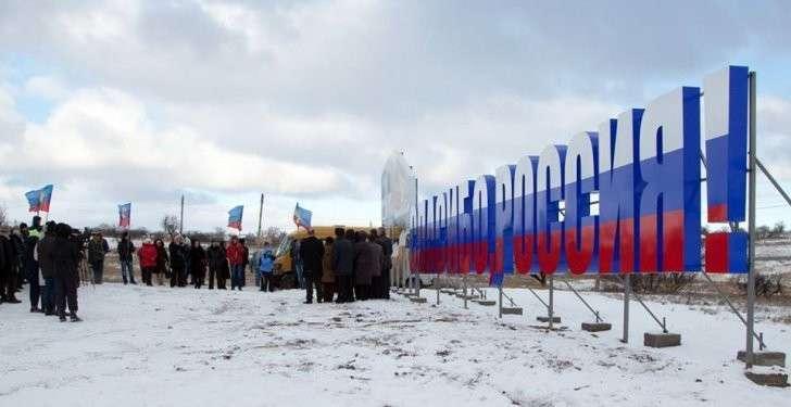 В ЛНР открыли гигантский памятный знак «Спасибо, Россия!»