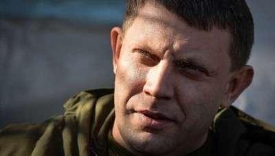 Захарченко поздравил сограждан с Наступающим: Благодаря вашему труду и героизму мы сохранили Донбасс