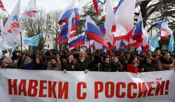 Жители полуострова Крым отказались от украинской электроэнергии: лучше с умным потерять: лучше с умным потерять