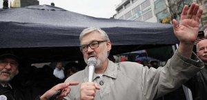 В Чехии создается партия в поддержку Владимира Путина