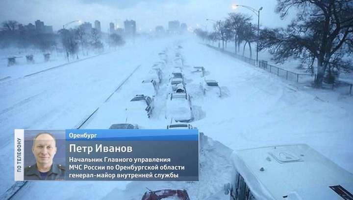 50 человек чуть не замёрзли на оренбургской трассе