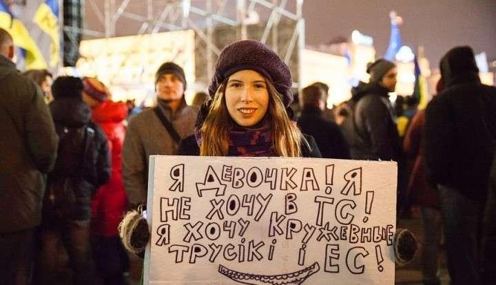 Народные предатели Украины или Снова «Зрада»