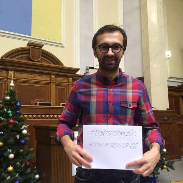 Наркотики, секс и буйство: берлинские каникулы укро-депутата Лещенко