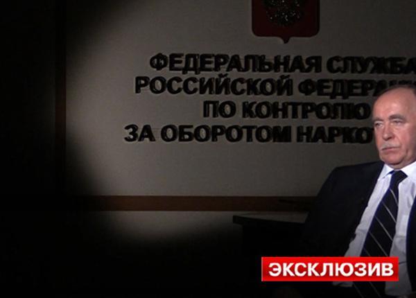Эксклюзивное интервью главы ФСКН об итогах минувшего года