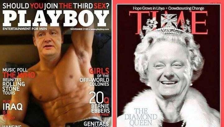 Интернет высмеял дурацкую шутку самозванца Порошенко