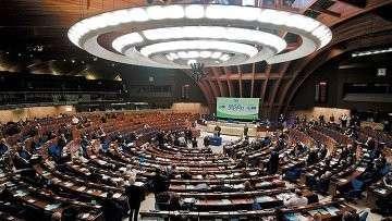 Заседание Европарламента, архивное фото