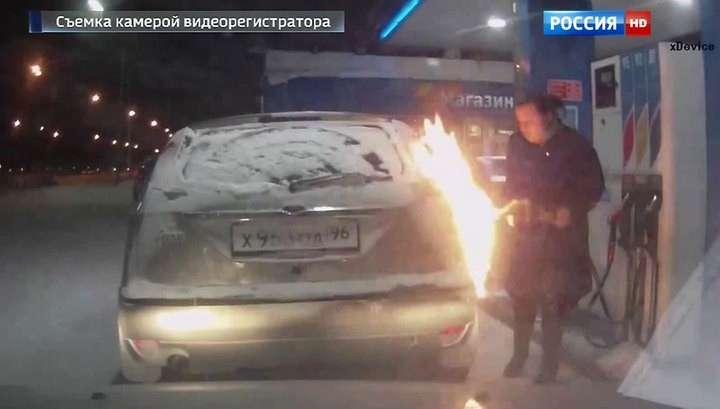 В Сургуте автолюбительница едва не сожгла бензоколонку