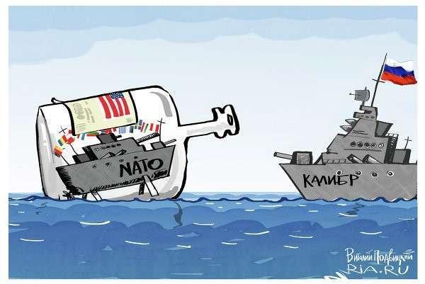 Главком ВМС США: Россия и Китай бросили вызов американскому флоту