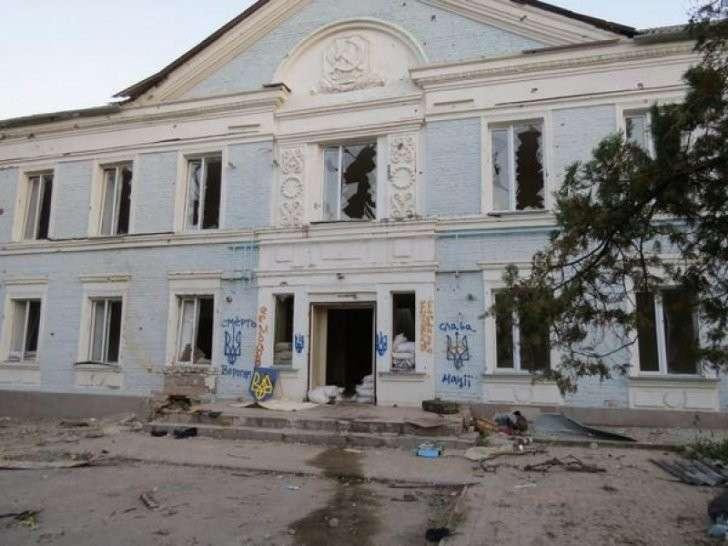 «Айдар» в Новосветловке: зверские казни, расправы, погромы и грабёж