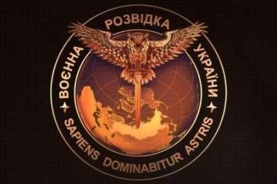 военная разведка Украины
