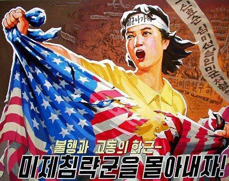 Водородная бомба КНДР: реальная угроза для агрессоров из США и Японии