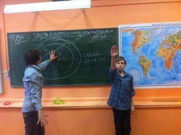 Эти милые украинские школьники, будущие фашисты