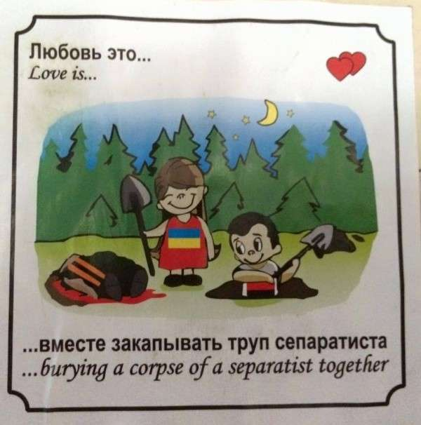 Грустная история бедной Насти: вино, секс, «Азов» и киевское СИЗО