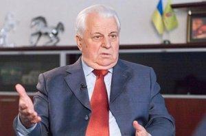 Старый нацист Лёня Кравчук признал: Украина зря убила 50000 мирных жителей Донбасса
