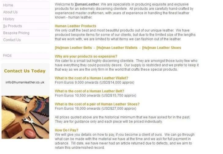 сайт британской фирмы по продаже изделий из человеческой кожи