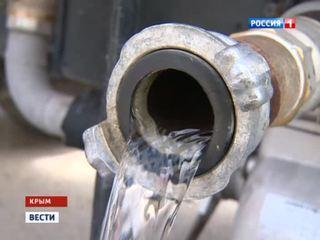 В ОБСЕ заметили, что Киев лишил Крым пресной воды