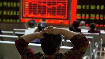 Цены на акции в Пекине. Архивное фото