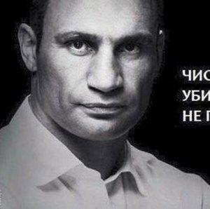 Киев - наш Куршавель или, на худой конец, Буковель