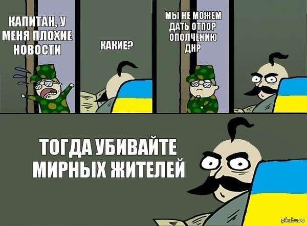Украина будет судиться или просто дуркует?