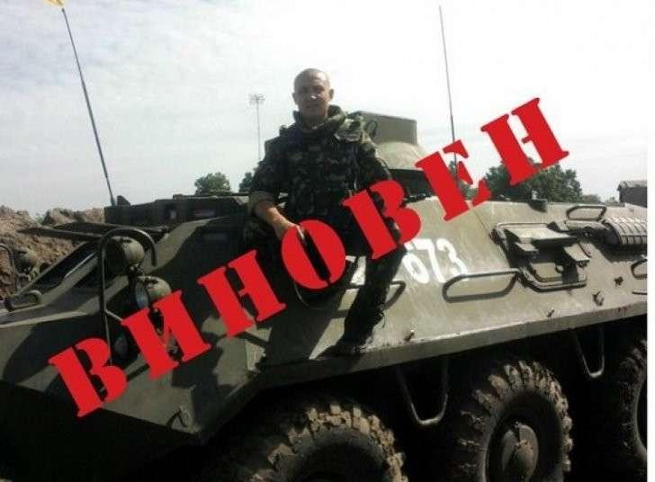 В ЛНР готовится интернет-проект «Трибунал» с информацией об украинских военных преступниках