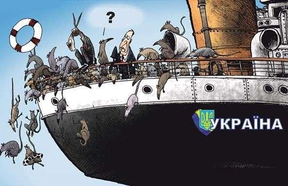 Укрокрысы начинают сбегать а прогрызенного ими корабля
