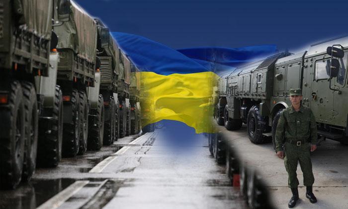 Cамострел Украины