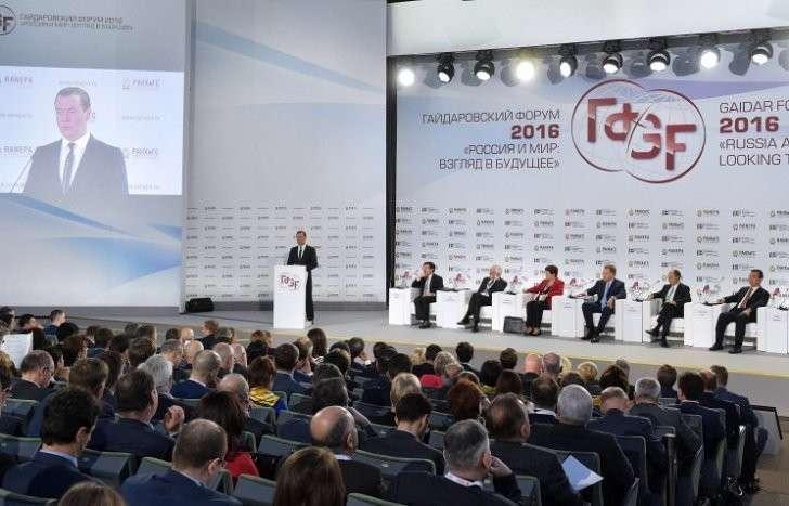 Гайдаровский Форум - сборище врагов или дураков?
