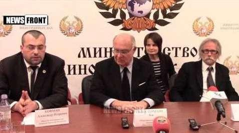 Итоговая пресс-конференция французской делегации в Донбассе