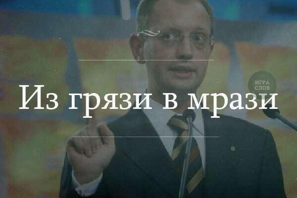 Киевские власти проигнорировали предложение помощи от МЧС России