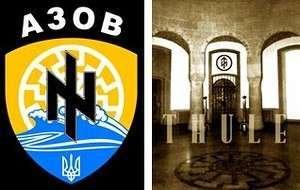 """Эмблема карательного батальона """"Азов"""", созданного Ляшко для наведения«нового украинского порядка», и так называемое """"Черное солнце ненависти"""" нацистов общества «Туле» - Одесский Политикум"""
