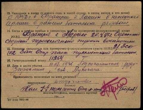 Подмечена задолго до прихода к власти на Украине сына полицая Ющенко и сына рядового нацистской армии Турчинова - Одесский Политикум