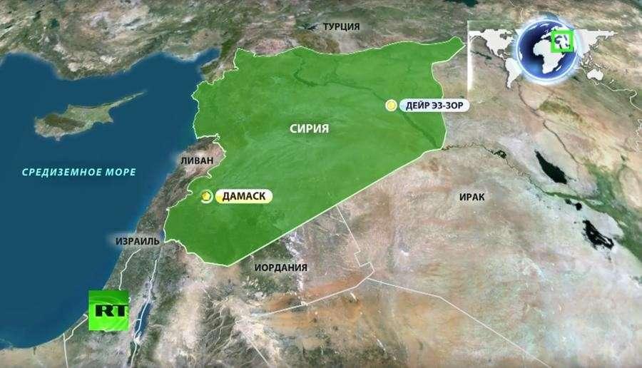 Сирийская армия выбила боевиков ИГ из города Дейр эз-Зор