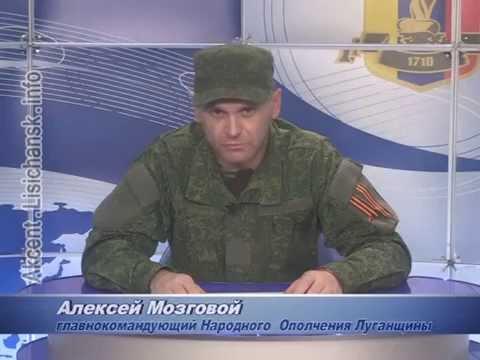 Алексей Мозговой: жизнь Отечества в ваших руках