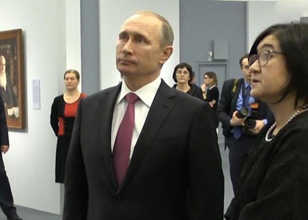 Владимир Путин посетил выставку Валентина Серова в Третьяковке