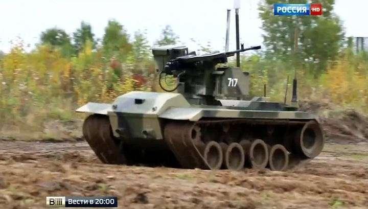 Армии России предложили оружие будущего, «Аватаров» и боевых роботов