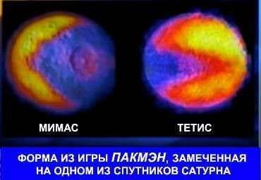 Что знает Джордж Лукас и НАСА о Солнечной системе, но недоговаривают?