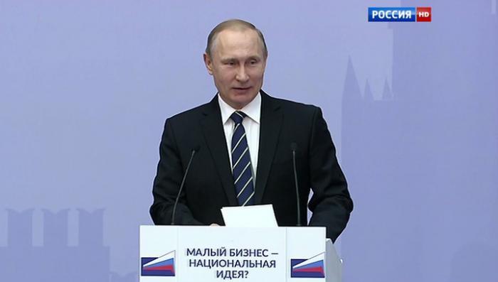 Президент Владимир Путин пообещал поддержку малому и среднему бизнесу