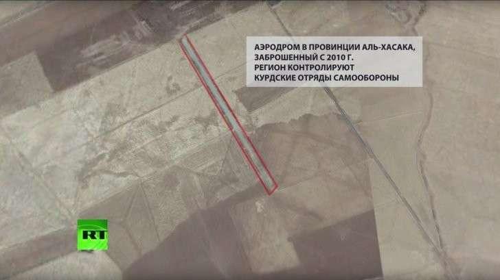 США строят авиабазу на северо-востоке Сирии без разрешения Дамаска