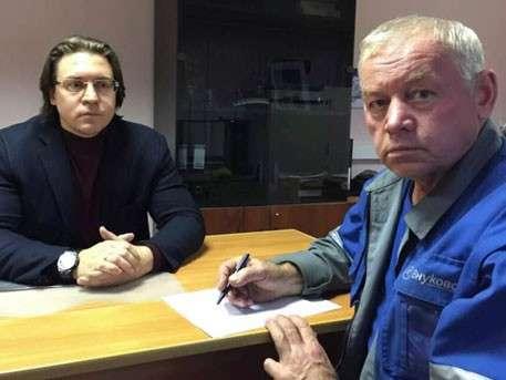 Снегоуборщик Мартыненко признал вину по делу об авиакатастрофе