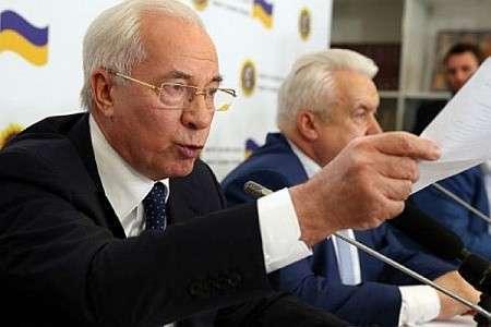 Заявление КСУ по делу Игоря Маркова