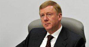 «Климатические беженцы» Чубайса побегут в Россию