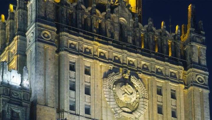 Москва возмущена решением Вашингтона отозвать аккредитации у пяти почётных консулов