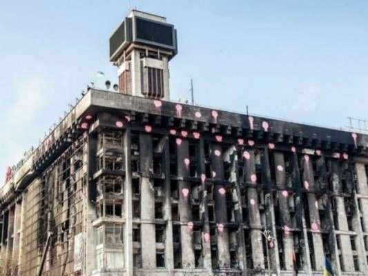 киевский Дом профсоюзов