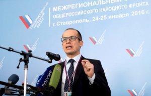 Сопредседатель Центрального штаба ОНФ Бречалов: проблем с бюджетом у России нет