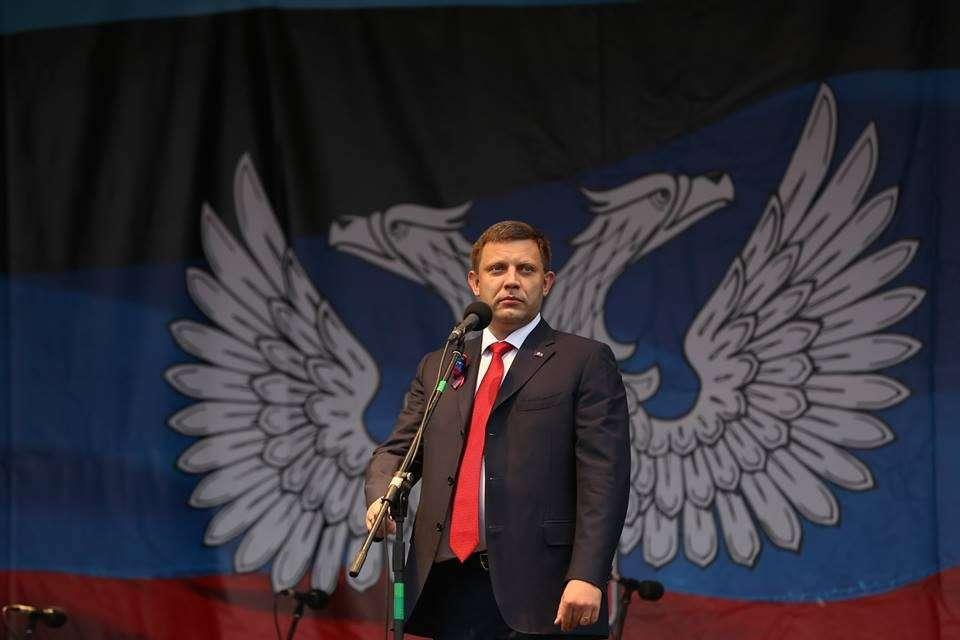 Захарченко показал образец паспорта ДНР