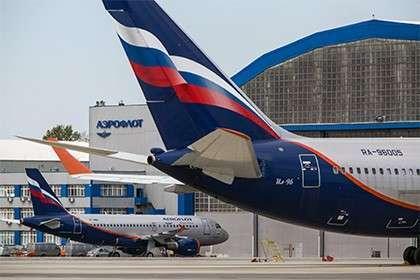 «Аэрофлот» предупредил пассажиров онечестной работе продающих авиабилеты сайтов
